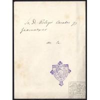 1900. ESPAÑA. SPAIN. PALMA DE MALLORCA. CORREO INTERIOR.