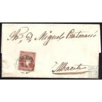ALBACETE. 1858. ESPAÑA. SPAIN. MUNERA A ALBACETE.