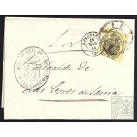 BARCELONA. 1862. ESPAÑA. SPAIN. MEDIA ONZA. ED. 35. BARCELONA A LES CORTS DE SARRIA.