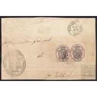 BARCELONA. 1865. ESPAÑA. SPAIN. UNA ONZA. ED. 36 (2). TERRASSA A SANT FELIU DE LLOBREGAT.