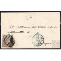 BURGOS. 1856. ESPAÑA. SPAIN. 4 CUARTOS. ED. 44. MIRANDA DE EBRO A BURGOS.