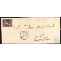 CACERES. 1855. ESPAÑA. SPAIN. 4 CUARTOS. ED. 40. CACERES A ARROYO DEL PUERCO.