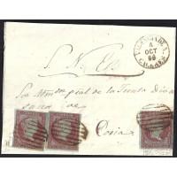 CACERES. 1855. ESPAÑA. SPAIN. 4 CUARTOS. ED. 40. VALENCIA DE ALCANTARA A CORIA.