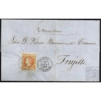 CORDOBA. 1860. ESPAÑA. SPAIN. 4 CUARTOS. ED. 52. ESPIEL A TRUJILLO.