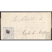 VALENCIA. 1873. ESPAÑA. SPAIN. 4 SELLOS 1/4 CORONA REAL. ED. 115. VALENCIA A AYELO DE MALFERIT.