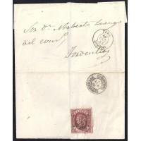 ZAMORA. 1862. ESPAÑA. SPAIN. 4 CUARTOS. ED. 58. TORO A TORDESILLAS.