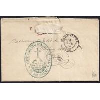 DP5. PREFILATELIA. 1873. ESPAÑA. SPAIN. BALSARENY A BARCELONA.