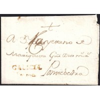 1775. ESPAÑA. SPAIN. PADRON A PONTEVEDRA.