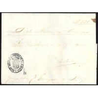 CORREO MARITIMO. REGISTRO DE EMBARQUE. 1860. ESPAÑA. SPAIN. LA HABANA A CARDENAS.