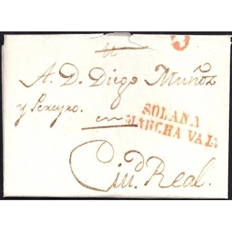 1828. ESPAÑA. SPAIN. SOLANA A CIUDAD REAL.