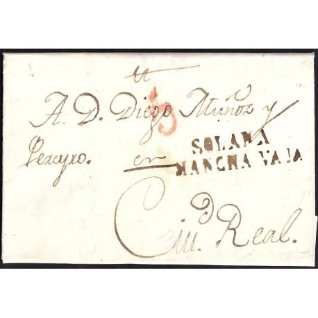 1821. ESPAÑA. SPAIN. SOLANA A CIUDAD REAL.
