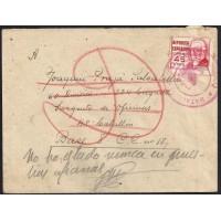 GUERRA CIVIL. REPUBLICANOS. SPANISH CIVIL WAR. 1937. BATALLON PIRENAICO DEL ESTE AL SARGENTO DE OFICINAS DE LA 60 DIVISION.