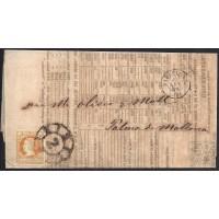 1860. ESPAÑA. SPAIN. CHARLESTON (USA) A PALMA DE MALLORCA. 4 CUARTOS. ED. 52.