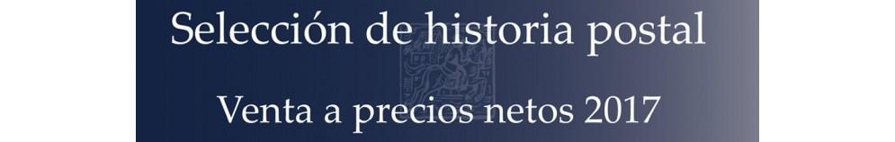 VENTA A PRECIOS NETOS 2017