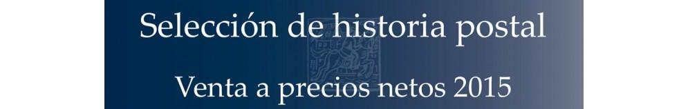 VENTA A PRECIOS NETOS 2015